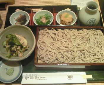 京野菜そば