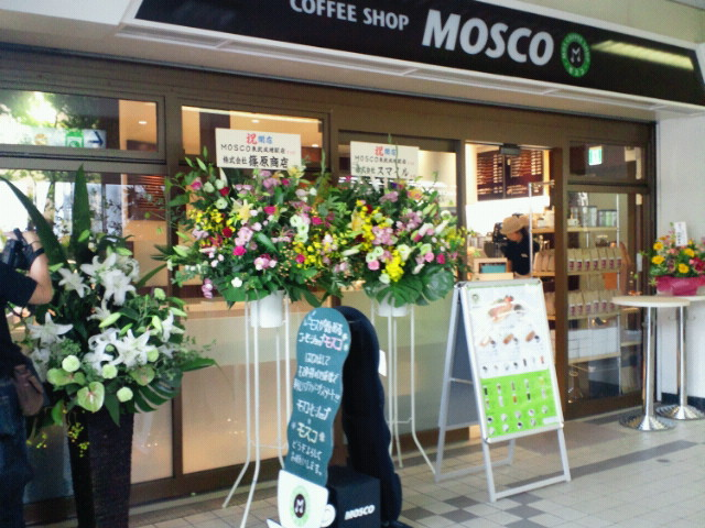 モスコ1号店