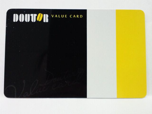 知らなかった>ドトールのブラックカード